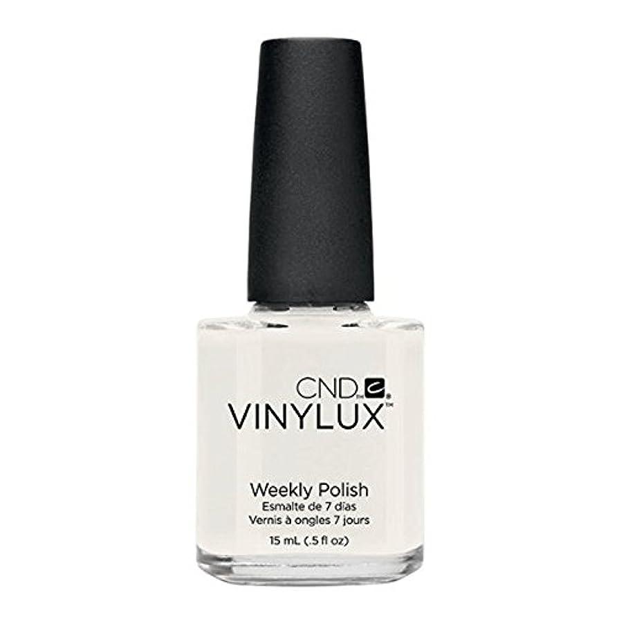 申し立て株式会社特異性CND Vinylux Manicure Lacquer _ Studio White  #151 _0.5oz
