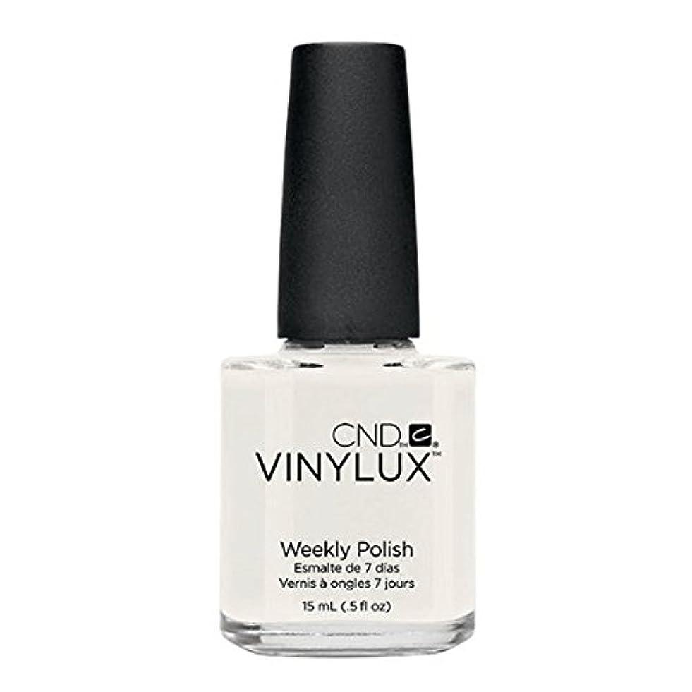 音節活気づくリムCND Vinylux Manicure Lacquer _ Studio White  #151 _0.5oz