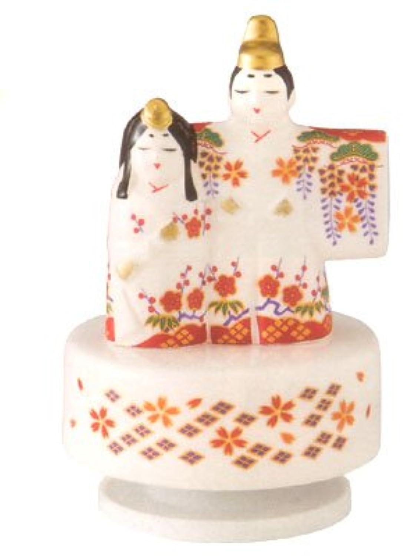 【ひな人形】 雛人形 出産祝い お雛様 陶器 桃の節句 雛祭り 内祝い 誕生日お祝い 大人女子もひな祭り オルゴール立雛