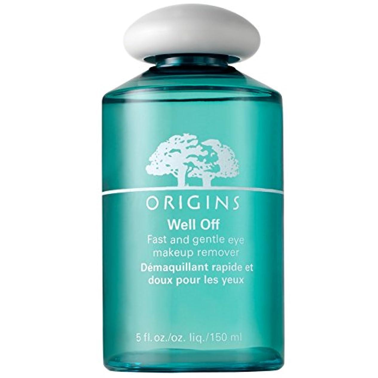 経度反発する穿孔するよく迅速かつ穏やかなアイメイクリムーバー150ミリリットルOff?起源 (Origins) (x6) - Origins Well Off? Fast And Gentle Eye Makeup Remover 150ml...
