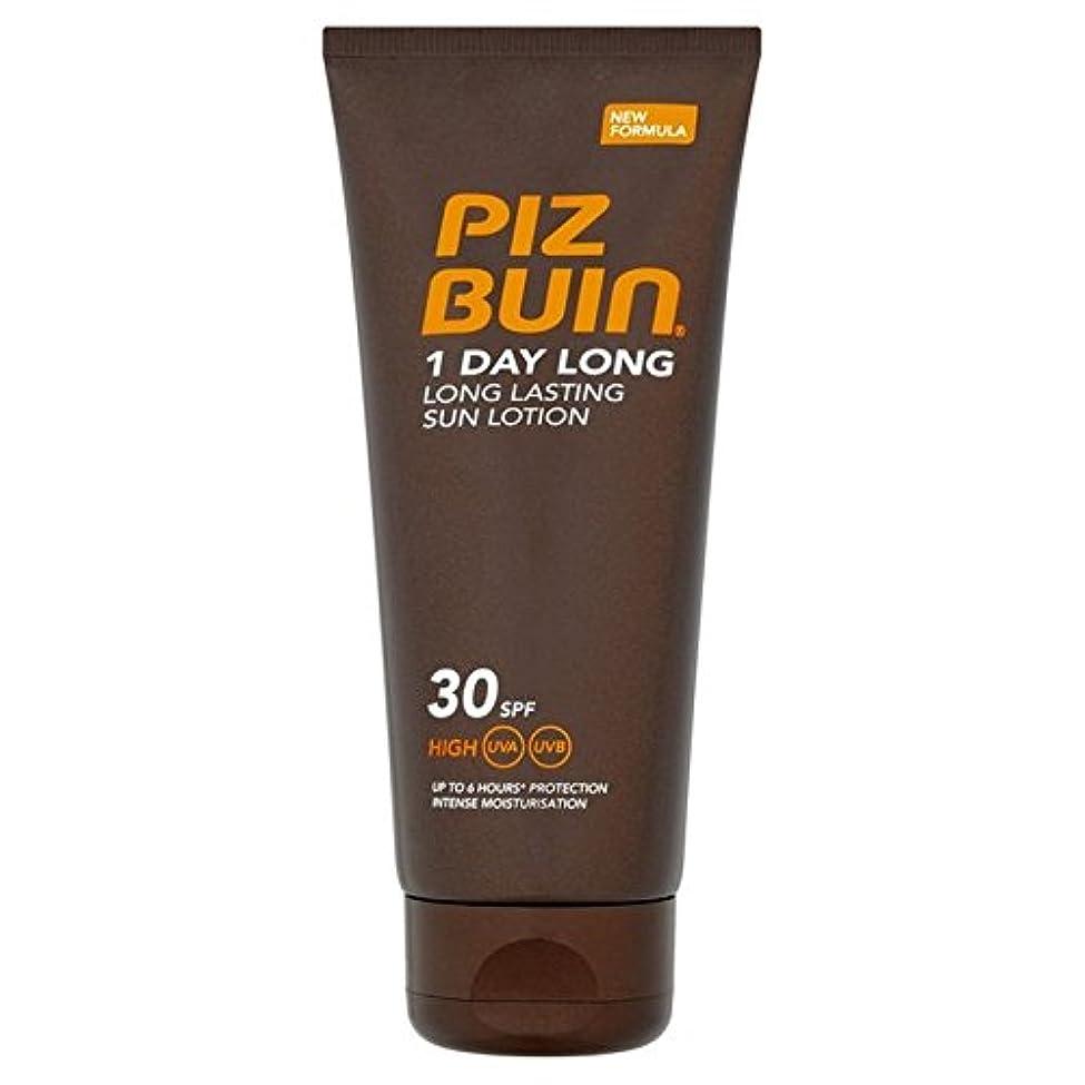 思慮深い縁盟主Piz Buin 1 Day Long Protection Lotion SPF 30 100ml (Pack of 6) - ピッツブーイン1日長い保護ローション 30 100ミリリットル x6 [並行輸入品]
