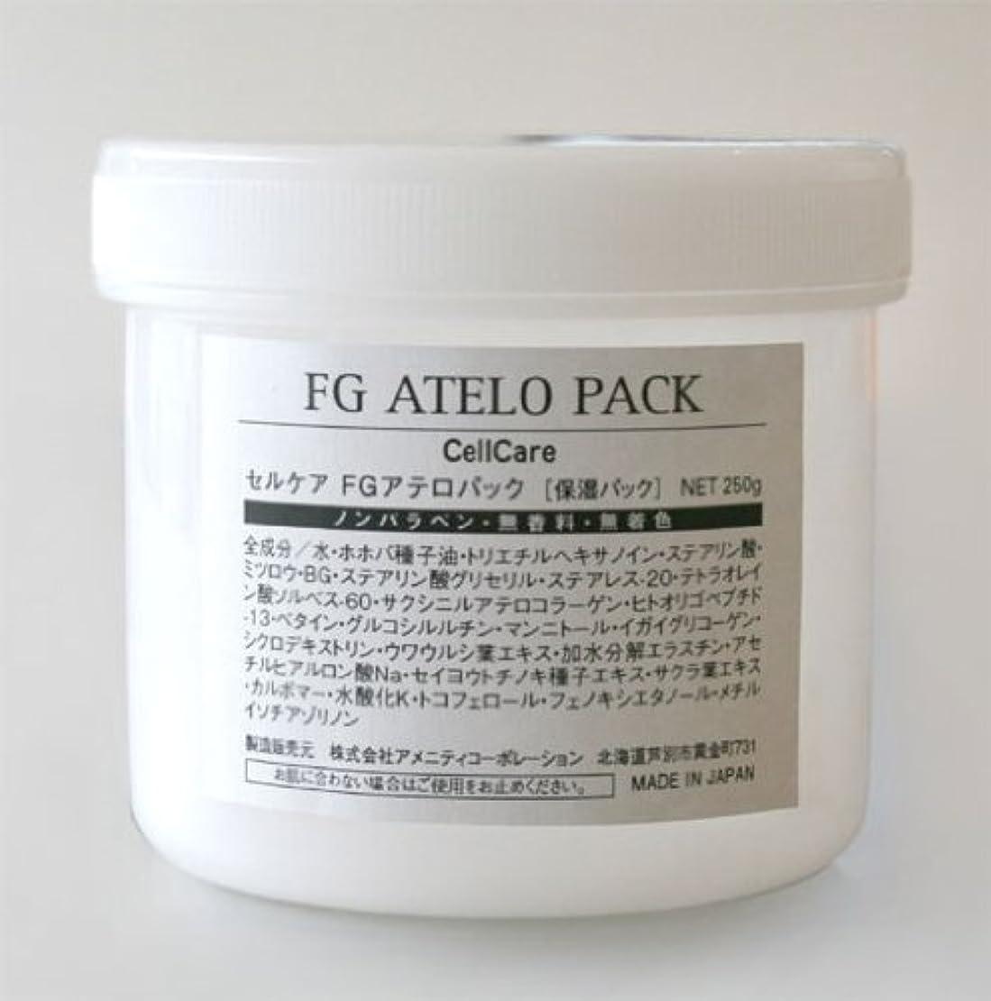 高潔な公平なバターセルケア FGアテロパック 業務用 250g