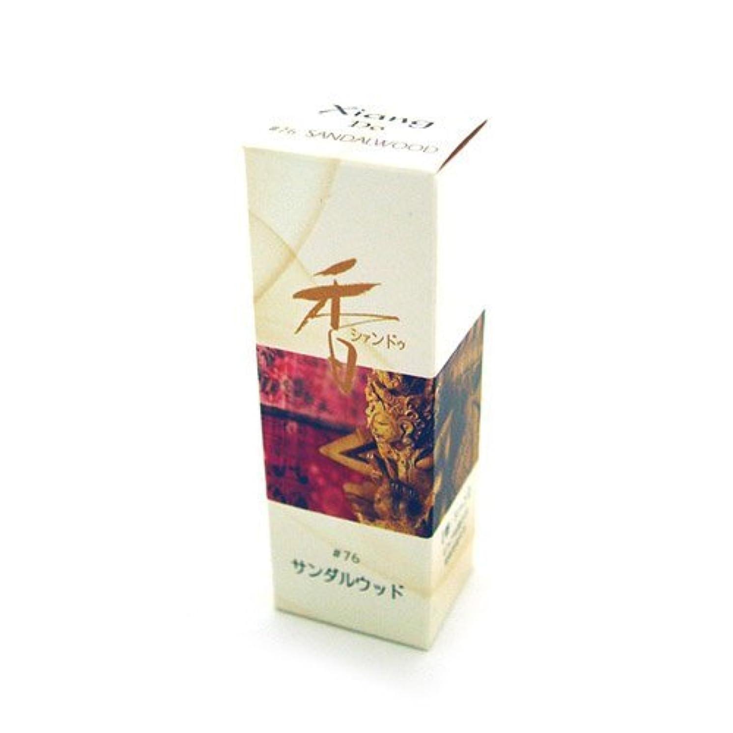 バストクラフト印をつけるShoyeidoお香Xiang Do :サンダルウッド