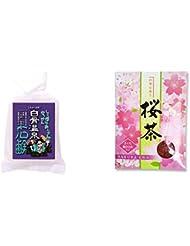 [2点セット] 信州 白骨温泉石鹸(80g)?桜茶(40g)