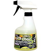 AZ(エーゼット) A1-008 自転車用チェーンディグリーザー [高浸透タイプ] 500ml (チェーンクリーナー/チェーン洗浄剤/チェンクリーナー)