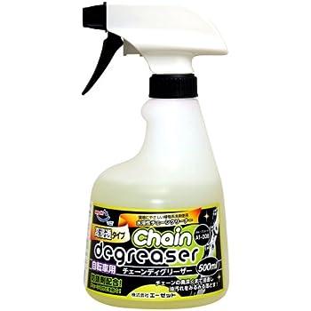 AZ(エーゼット) A1-008 自転車用チェーンディグリーザー [高浸透タイプ] 500ml (チェーンクリーナー/チェーン洗浄剤/チェンクリーナー) AT605