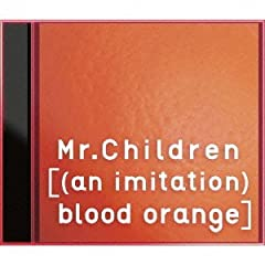 Mr.Children「Marshmallow day」の歌詞を収録したCDジャケット画像