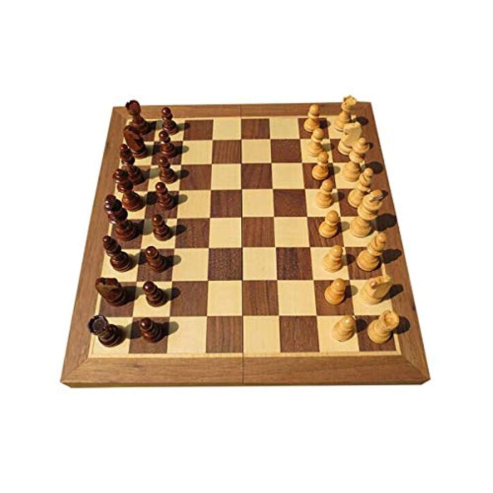 MUZIWENJU チェス、チェスウッド大小型折りたたみボード+ソリッドウッドチェスインライントレーニングコースウッドチェス (Color : Brown, Size : S)