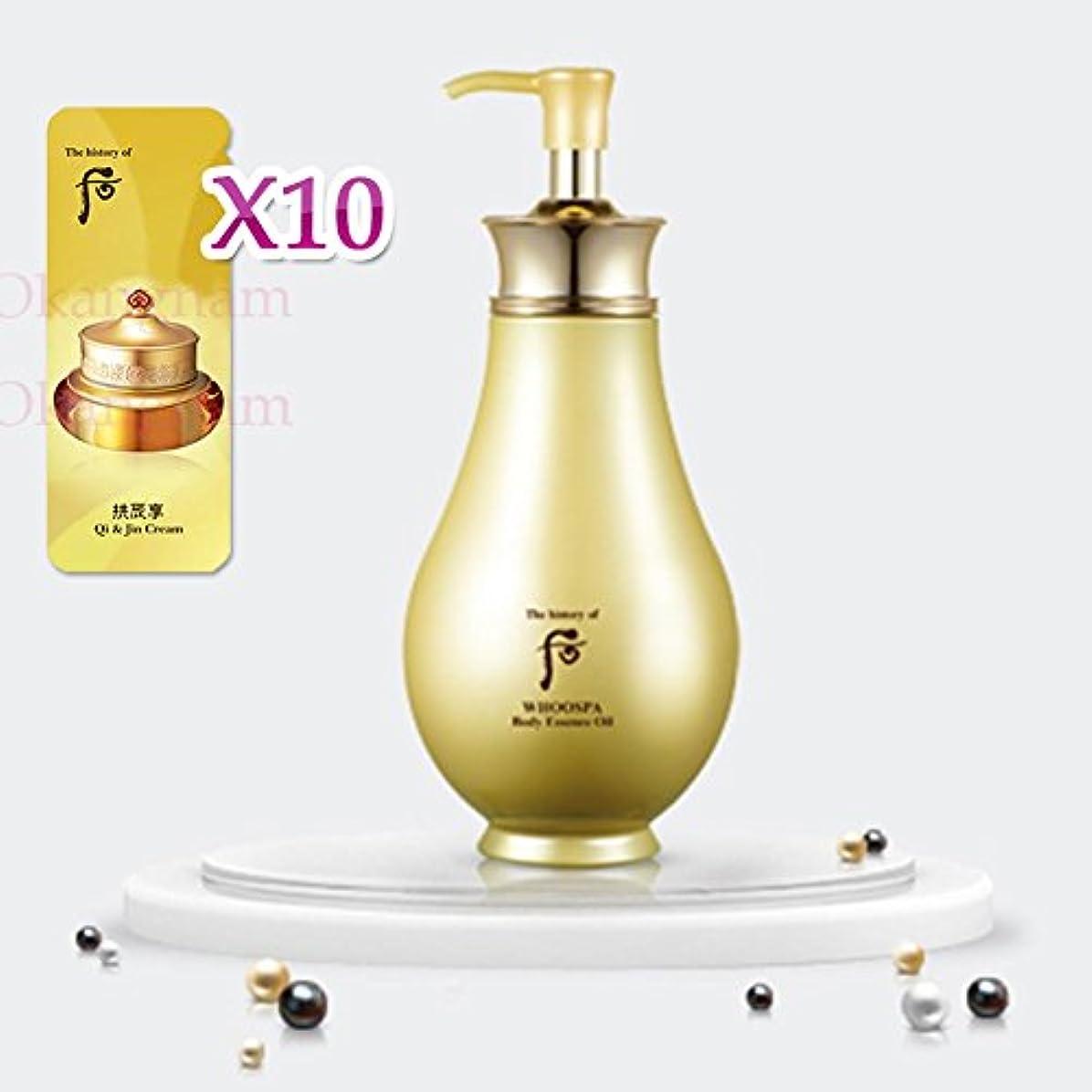 ありがたい無視する日付付き【フー/The history of whoo] Whoo后SPA03 Whoo Spa Body Essence Oil/后(フー)フス派ボディエッセンスオイル + [Sample Gift](海外直送品)