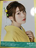 ラブライブ!サンシャイン!! Aqours CLUB 公式ブロマイド Vol.3 新春 2018 CLUBみくじVer 国木田花丸 高槻かなこ