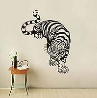 Mingldウォールステッカー家の装飾アート壁画タイガーウォールステッカー動物Diy Pvcビニール取り外し可能58×75センチ