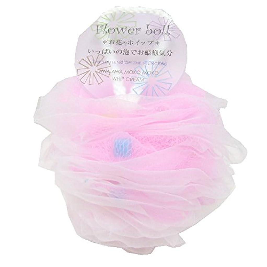 確実靴製作フラワーボール ピンク