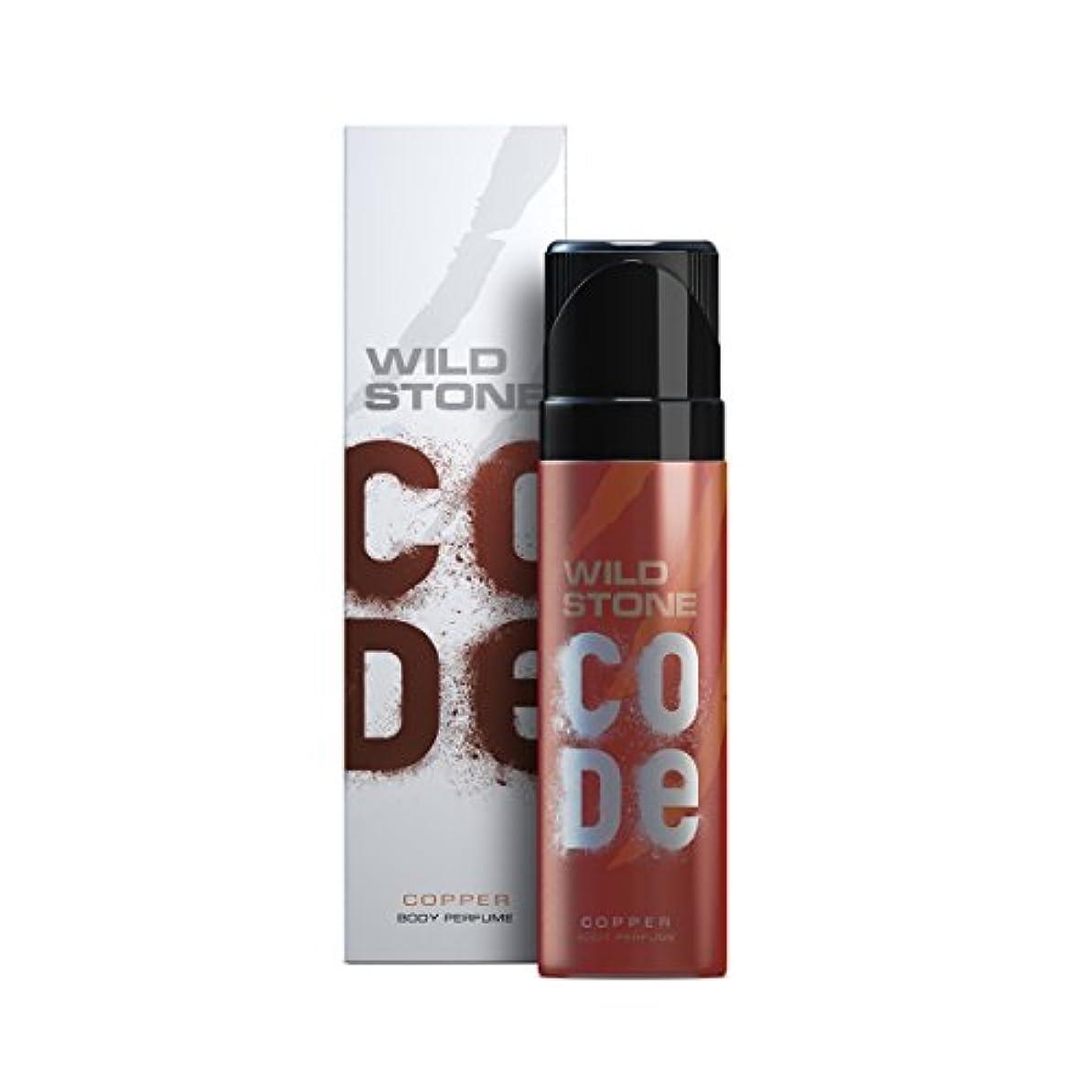 民兵便宜民兵Wild Stone Copper Deodorant For Men, 120ml