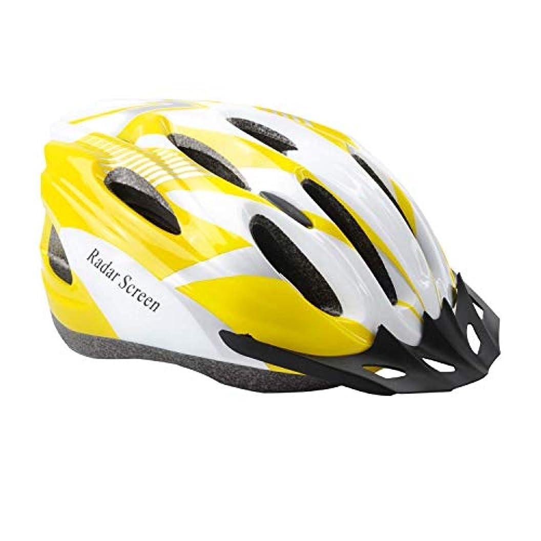 苦悩スパイラル海峡ひも取り外し可能なバイザー&調節可能なダイヤル&取り外し可能なライナー付き男性女性自転車ヘルメット用レーダースクリーン大人用自転車ヘルメット