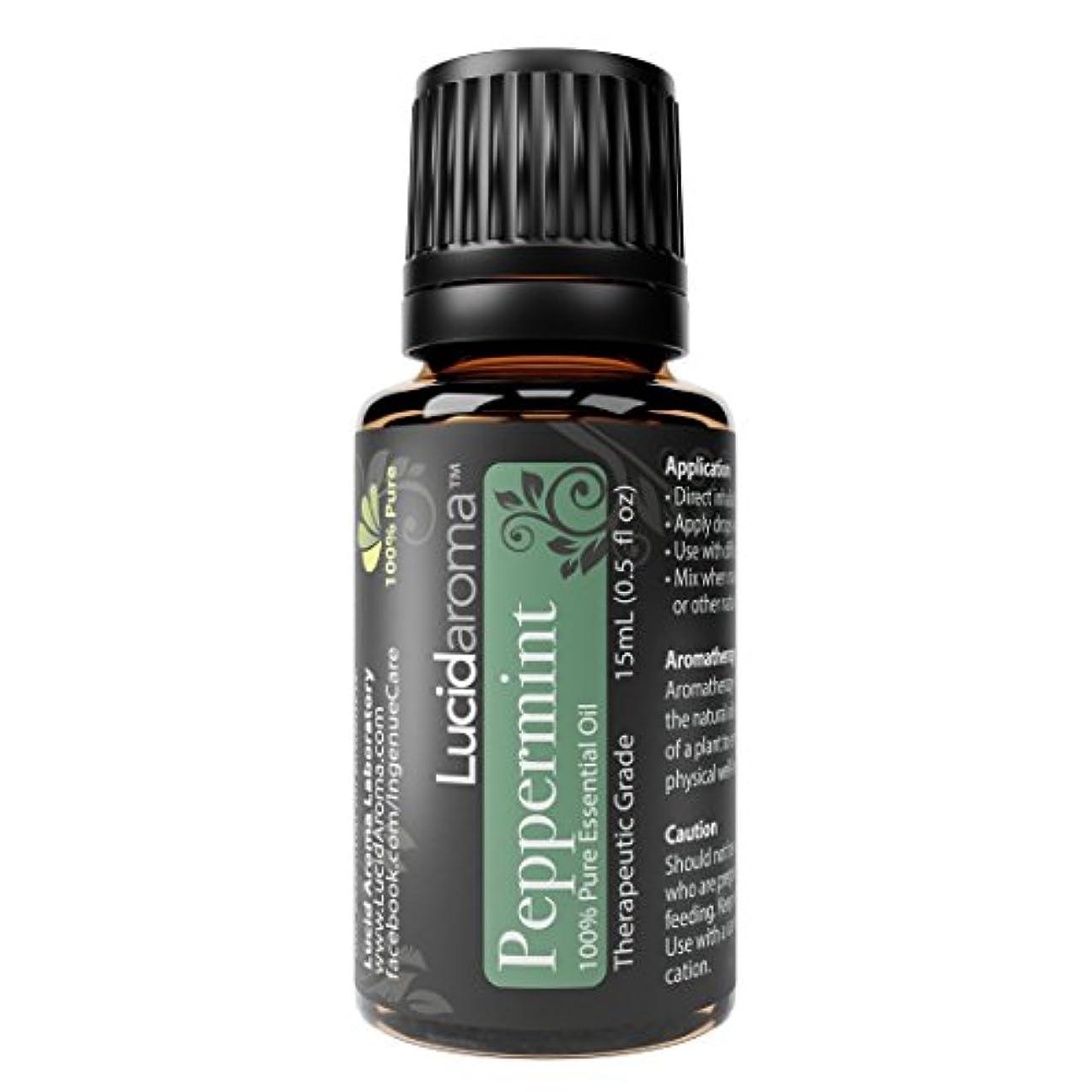 モードポンドプロフィールLucid Aroma Peppermint ペパーミント アロマオイル 15mL 有機アロマオイル オーガニック 100% ピュア エッセンシャルオイル アロマテラピー 清涼感 スッキリ リフレッシュ