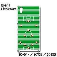 Xperia X Performance SO-04H/SOV33/502SO スマホケース カバー サッカー tg-093A エクスペリア SONY ソニー