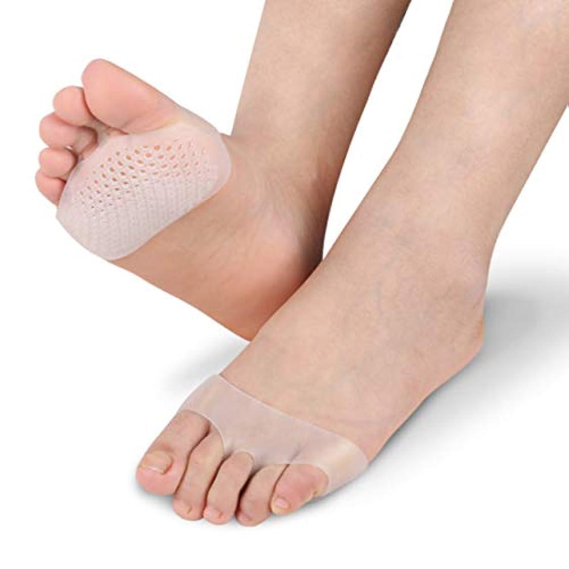引退するメイン症候群DeeploveUU 通気性ソフトシリコーン女性インソールパッド滑り止め快適な女性フロントフットケアクッションハイヒールの靴パッド