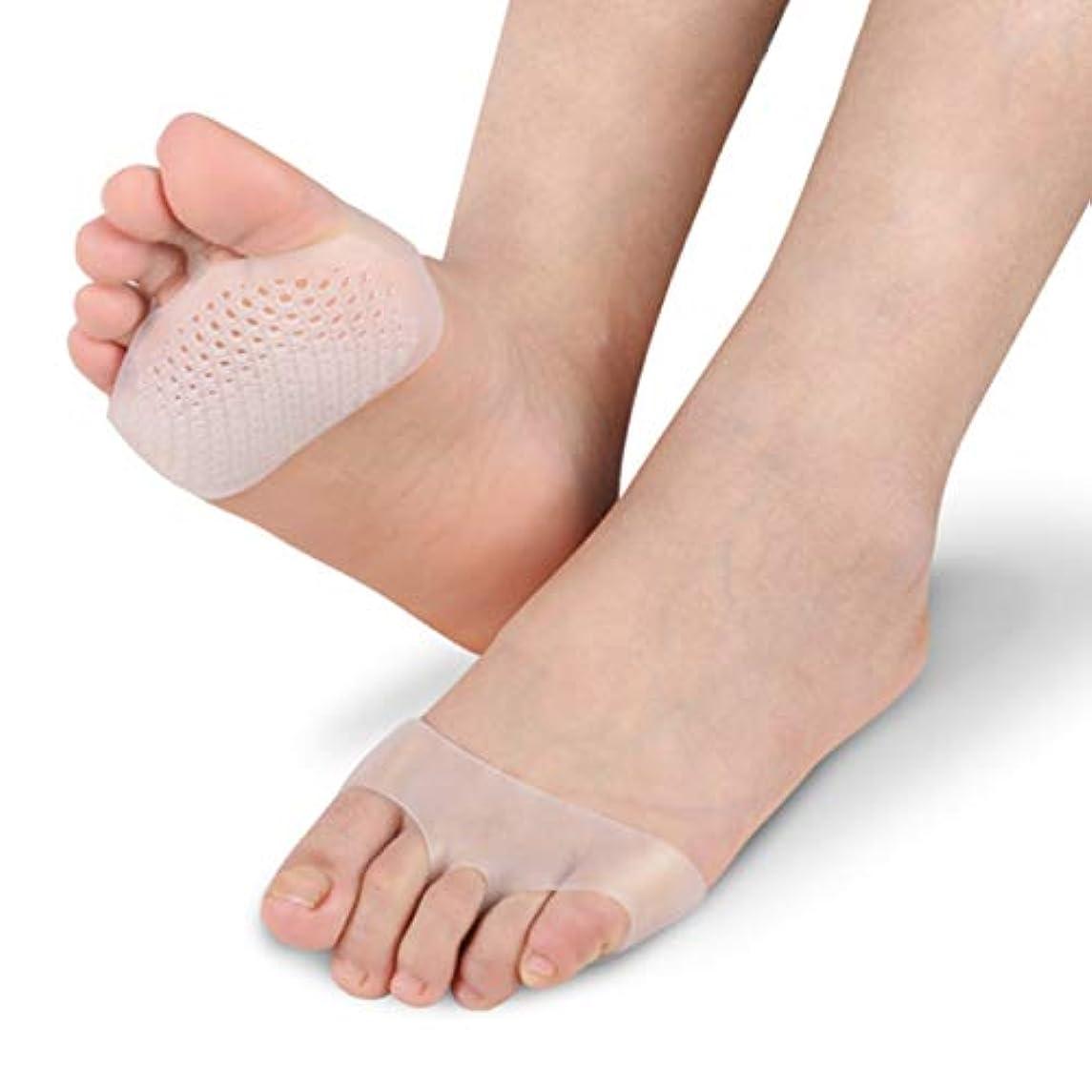 そこリッチ故障中DeeploveUU 通気性ソフトシリコーン女性インソールパッド滑り止め快適な女性フロントフットケアクッションハイヒールの靴パッド