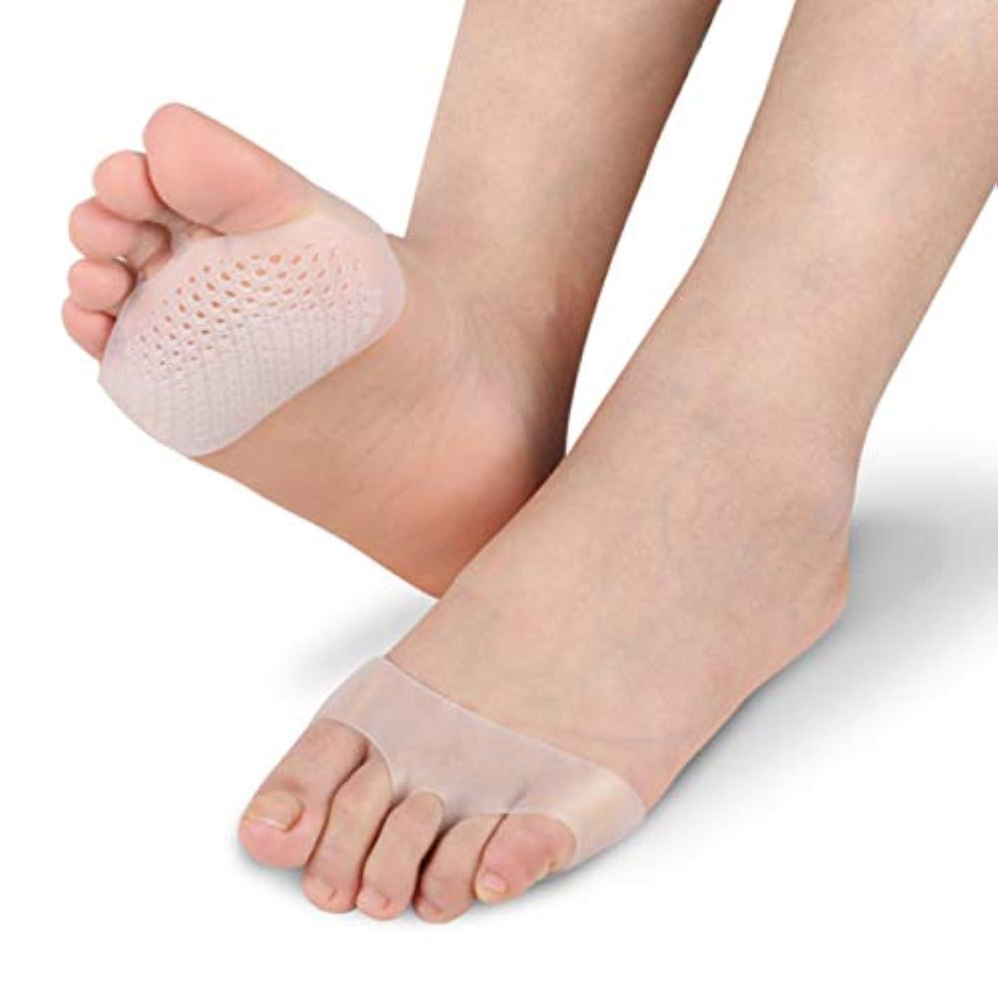 語ポイント生物学DeeploveUU 通気性ソフトシリコーン女性インソールパッド滑り止め快適な女性フロントフットケアクッションハイヒールの靴パッド