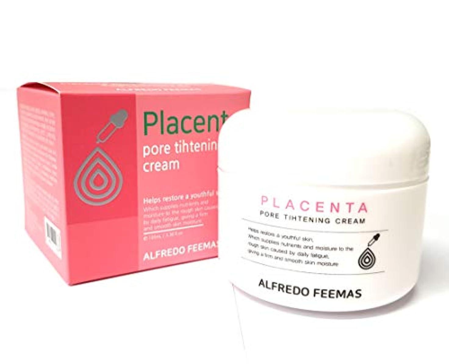 音節マキシム責任者[ALFREDO FEEMAS] ポア引き締めクリーム100ml / Pore tightening cream100ml / ポアケア、うるおい/Pore Care,moisture/韓国化粧品/Korean Cosmetics [並行輸入品]