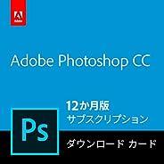 【旧製品】Adobe Photoshop|12か月版|Windows/Mac/iPad対応|パッケージ(カード)コード版