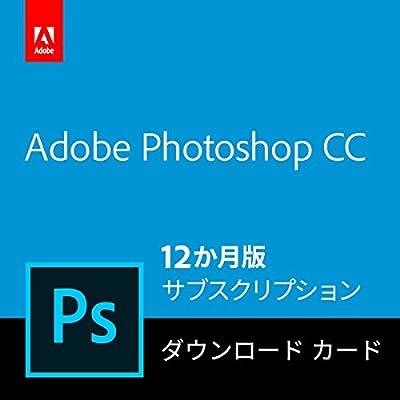Adobe Photoshop CC|12か月版|Windows/Mac対応|パッケージ(カード)コード版