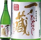 一ノ蔵 (宮城県・大崎市)、特別純米 ひやおろし 1800ml/輸送カートン入り