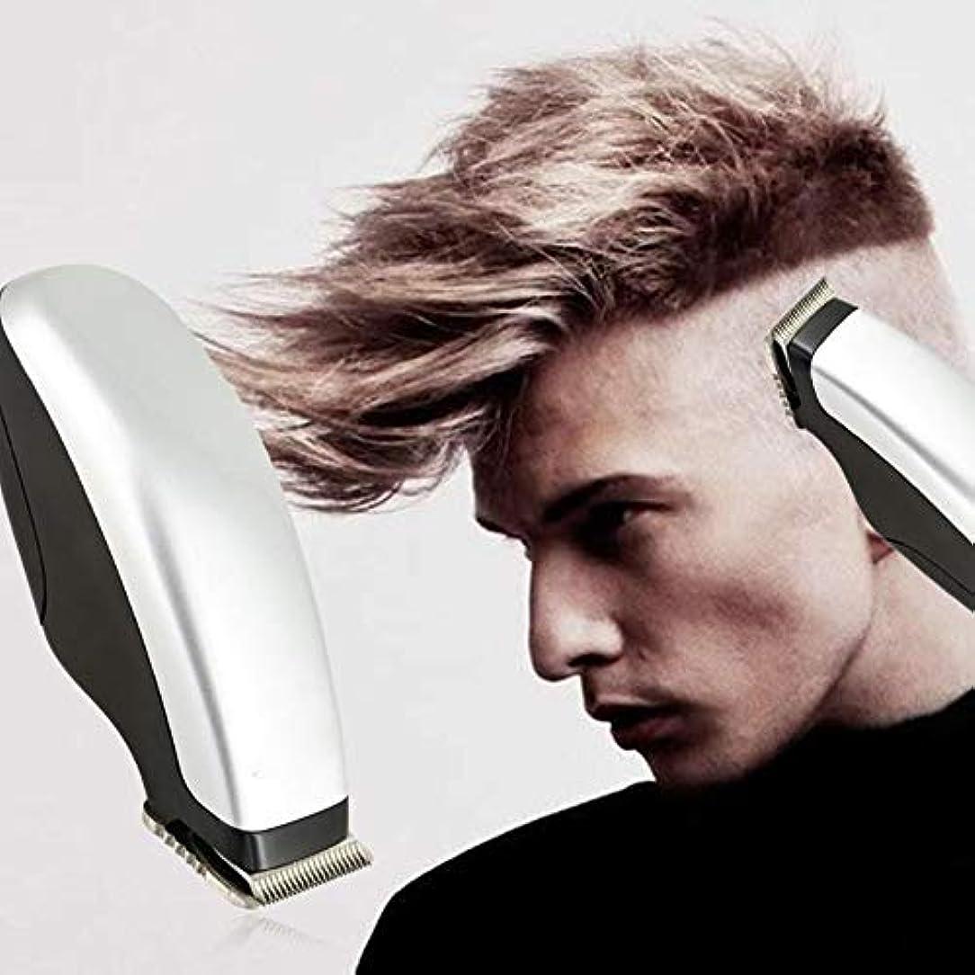 無駄だ地上で金貸しバリカン、男性ポータブルデザイン電動バリカンミニヘアトリマー切断機ひげ理髪用かみそり
