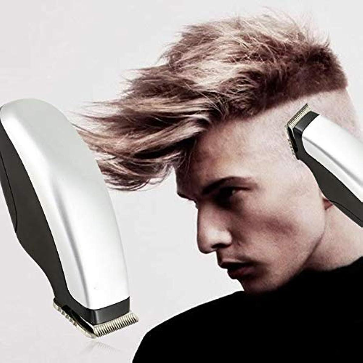 一握り疲労発火するバリカンミニポータブルデザイン電動ヘアトリマー切断機髭理髪剃刀用男性スタイルツール