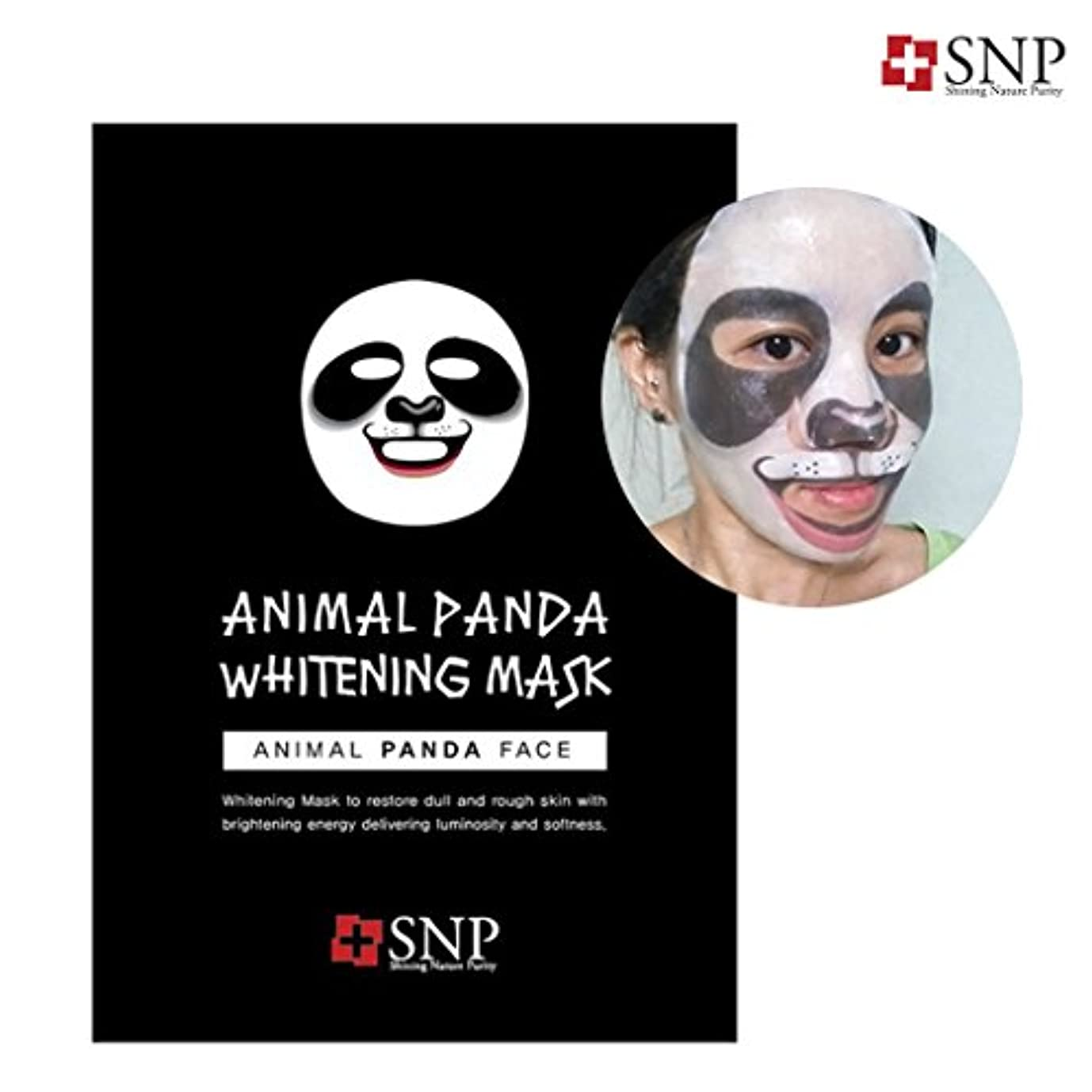 極小穏やかなバケツSNP アニマル パンダーホワイトニング マスク 10枚 / animal fanda whitening wrinkle mask 10ea[海外直送品]