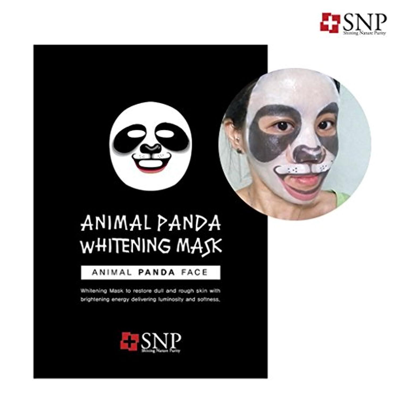まばたき暗黙敷居SNP アニマル パンダーホワイトニング マスク 10枚 / animal fanda whitening wrinkle mask 10ea[海外直送品]