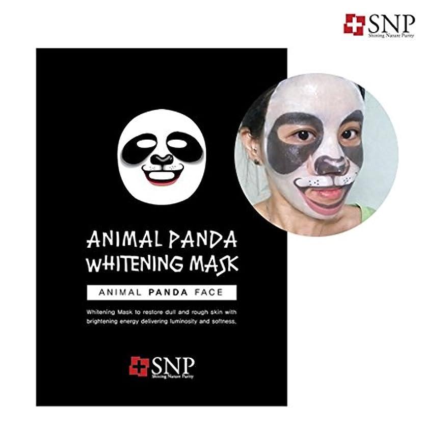 意気消沈したまたはキリマンジャロSNP アニマル パンダーホワイトニング マスク 10枚 / animal fanda whitening wrinkle mask 10ea[海外直送品]