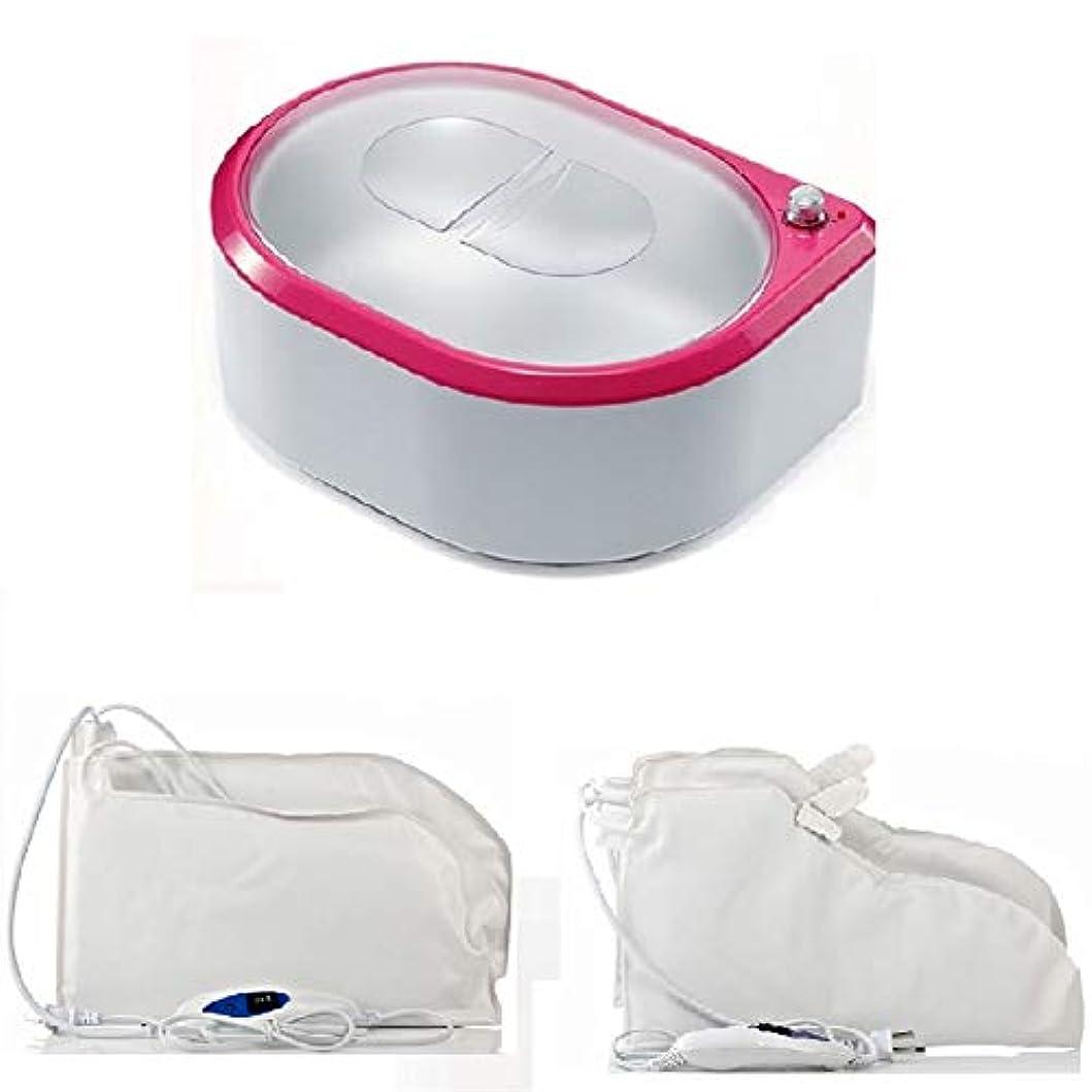 共和党菊告白5Lワックスウォーマーパラフィンヒーターマシンと加熱された電気ブーティーと連続水和熱療法用手袋,ピンク