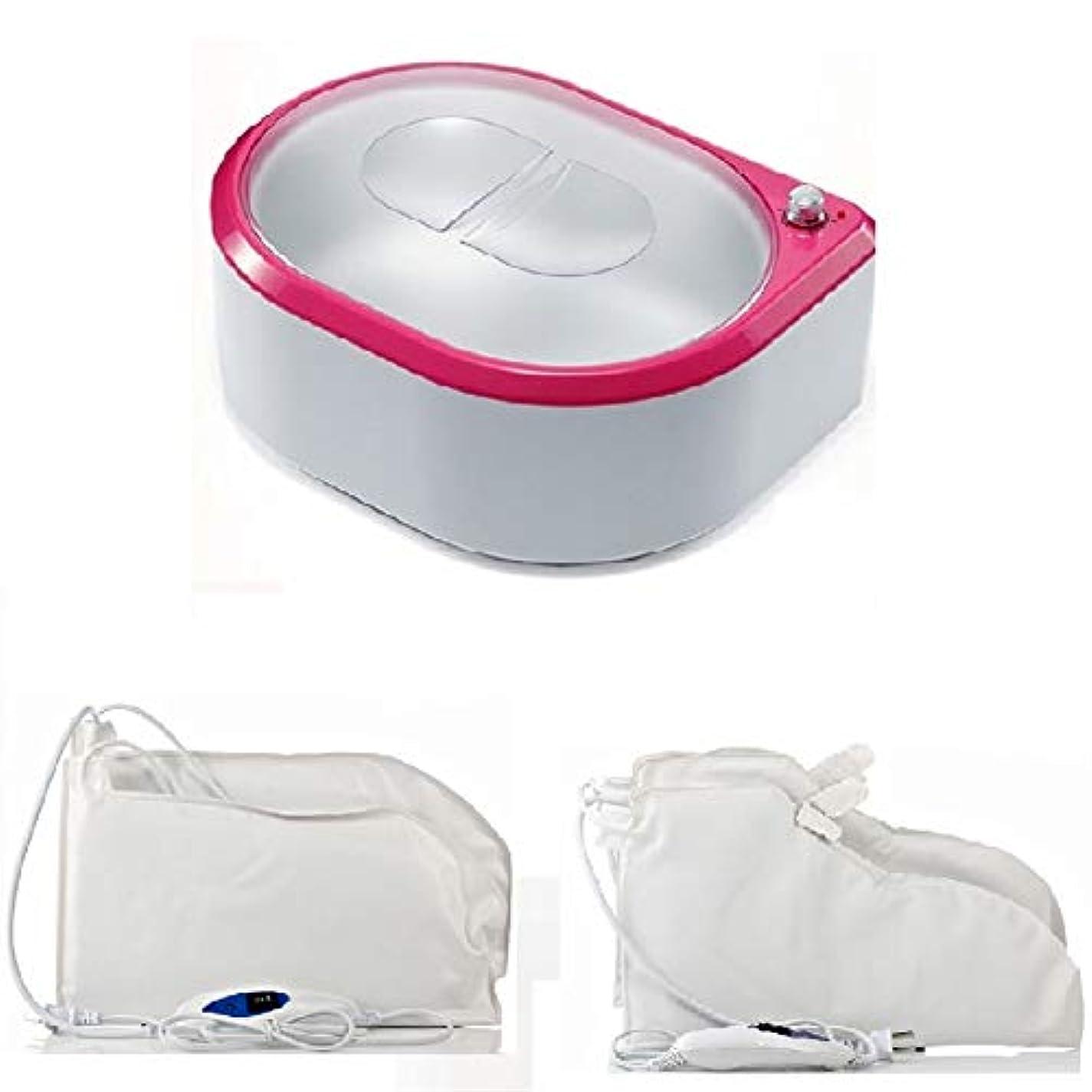 該当する防止まだら5Lワックスウォーマーパラフィンヒーターマシンと加熱された電気ブーティーと連続水和熱療法用手袋,ピンク