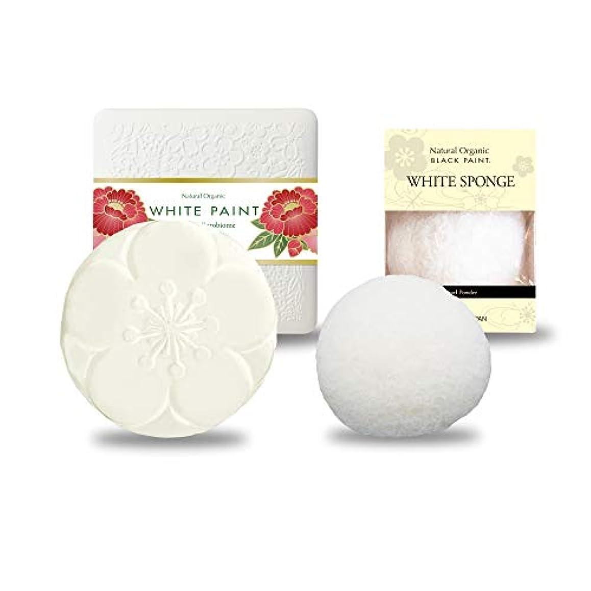 吸収するできない絶え間ないプレミアムホワイトペイント60g&ホワイトスポンジ 洗顔セット