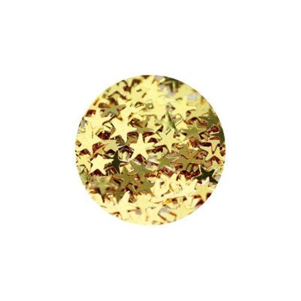 キラキラ ゴールド スター 3mm