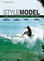 STYLE MODEL(スタイルモデル)vol.4 フローター+オフザリップ「スタイルに差が出る[フローターとオフザリップ]をフォーカス」