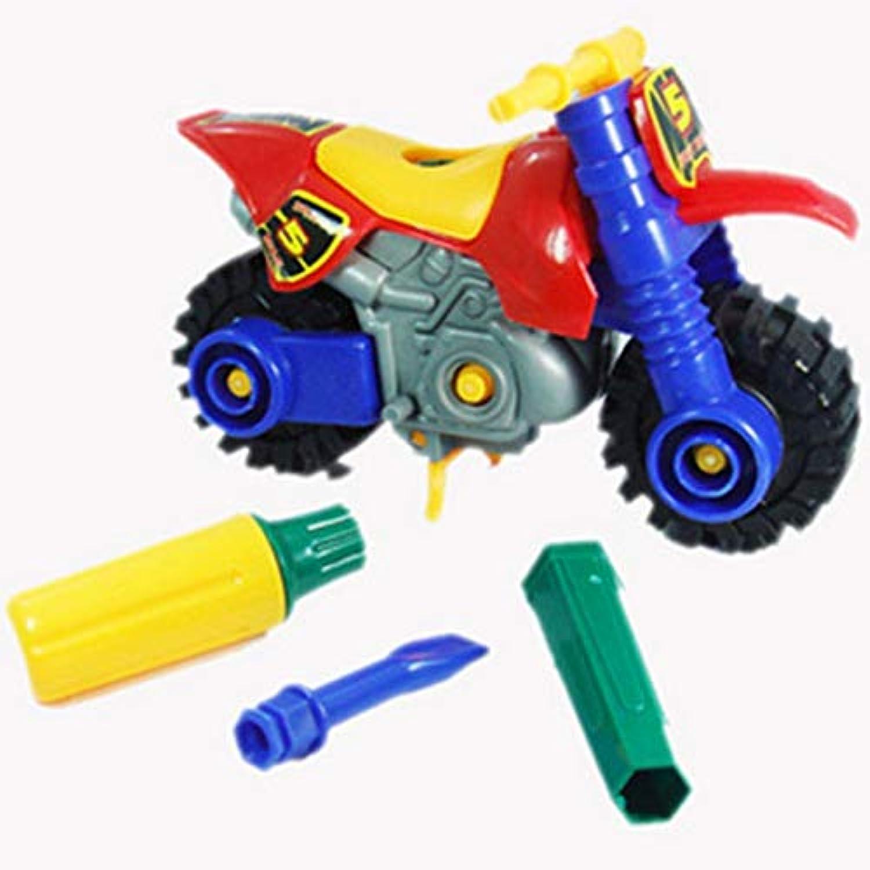 MolySun おままごと 創造的なプラスチック製の車のバイクDIYのMotocycleビルディングブロックを構築する親の赤ちゃんインタラクティブ面白いゲーム教育おもちゃ カラフル