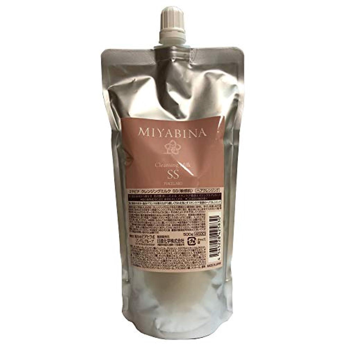 トライアスロン真夜中家禽ミヤビナ クレンジングミルク SS(敏感肌) 500g レフィル(詰め替え)