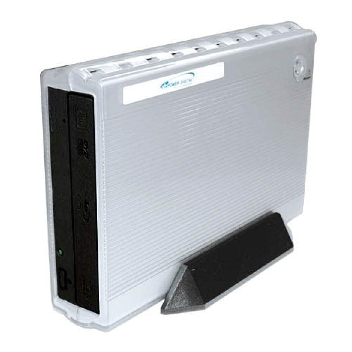 個人的にトチの実の木感覚Vinpower Digital USB 3.0外付けDVD CD書き込み