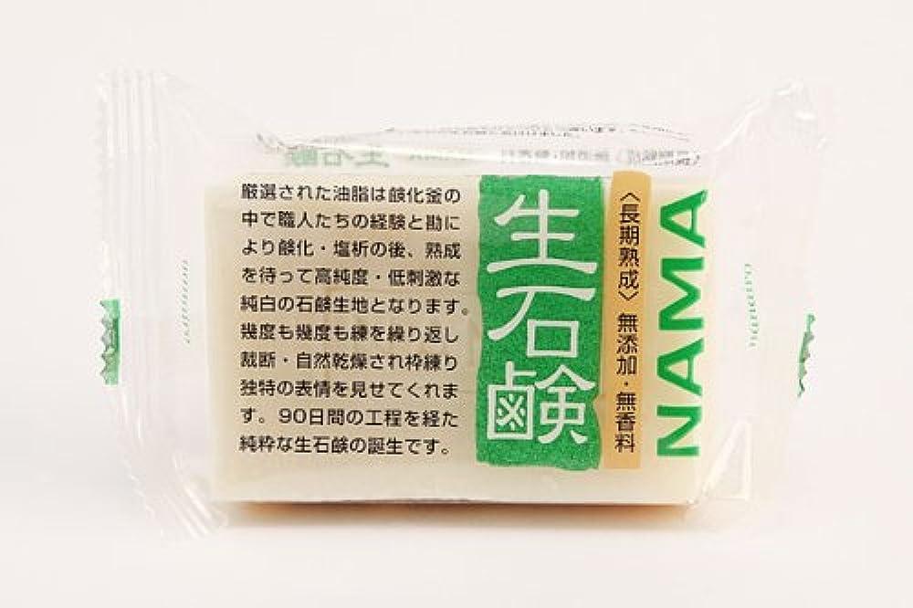 省略する北米胃まるは油脂化学 七色石けん 「長期熟成」生石鹸100g×30