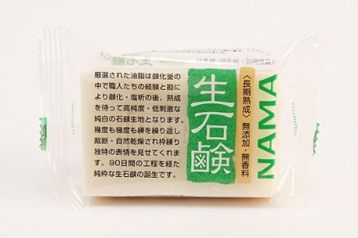 満たすサラミ信じるまるは油脂化学 七色石けん 「長期熟成」生石鹸100g×30