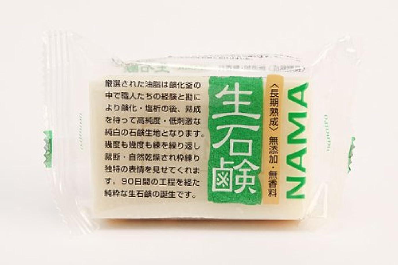 ショットビタミン符号まるは油脂化学 七色石けん 「長期熟成」生石鹸100g×30