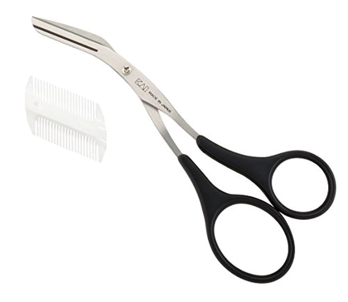 剃る対象ペース貝印 グルームR(Groom!R) クシ付マユハサミ 2WAYHC-1723
