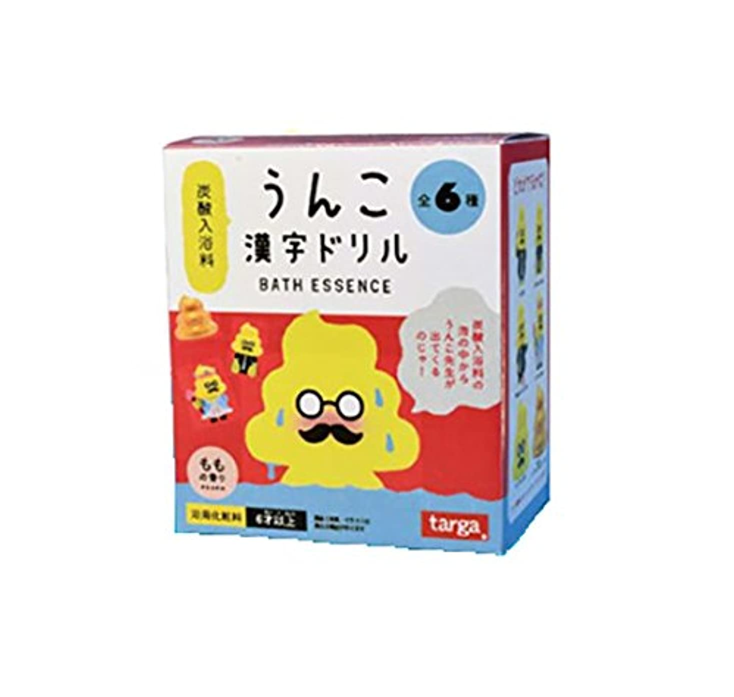 鰐専ら閉じ込めるうんこ漢字ドリル 炭酸入浴料 BOX