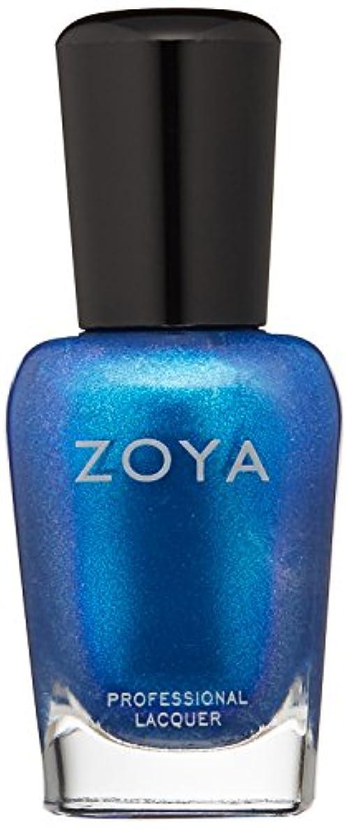 挽く熟す石鹸ZOYA ネイルカラー ZP898 RIVER リバー 15ml パール 2017 Summer Collection「WANDERLUST」 爪にやさしいネイルラッカーマニキュア