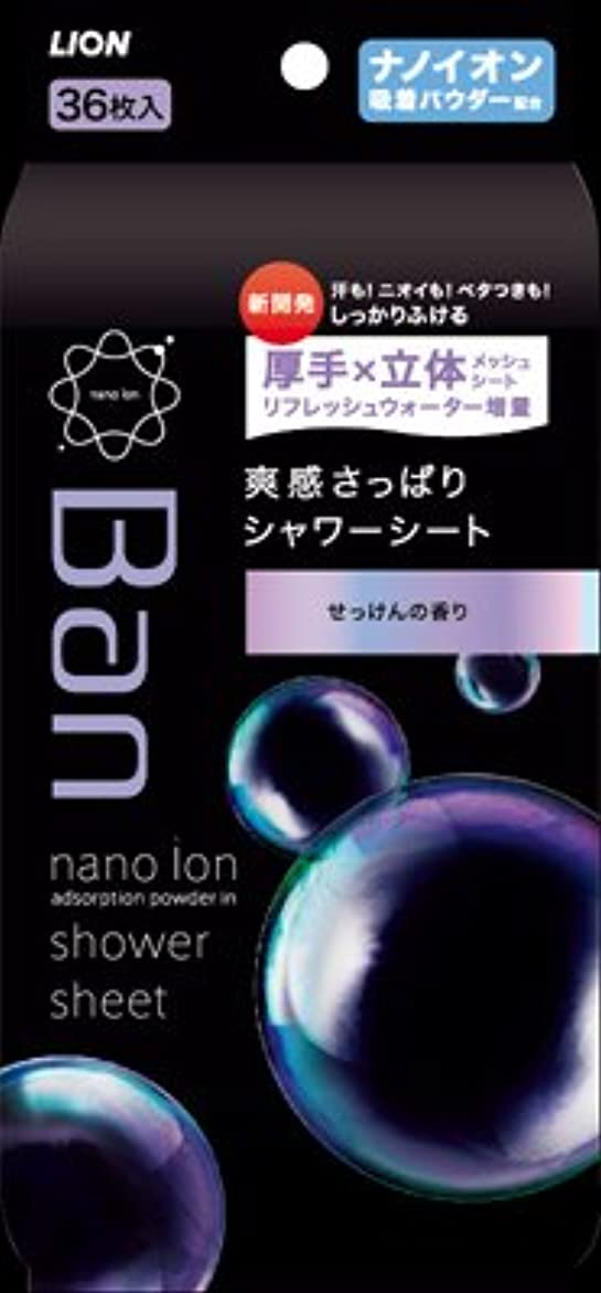 いとこ不足あざライオン Ban(バン) 爽快さっぱりシャワーシート せっけんの香り 36枚入×24点セット (4903301169413)