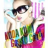Gossip Candy(DVD付)