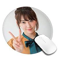 Kanemira マウスパッド パソコンキーボードパッド ゲームオフィステーブルマット 防水 滑り止め キーボードパッド 個性的 人気 宮脇咲良 みやわき さくら IZ*ONE AKB48 アイドル ファン ファション 応援