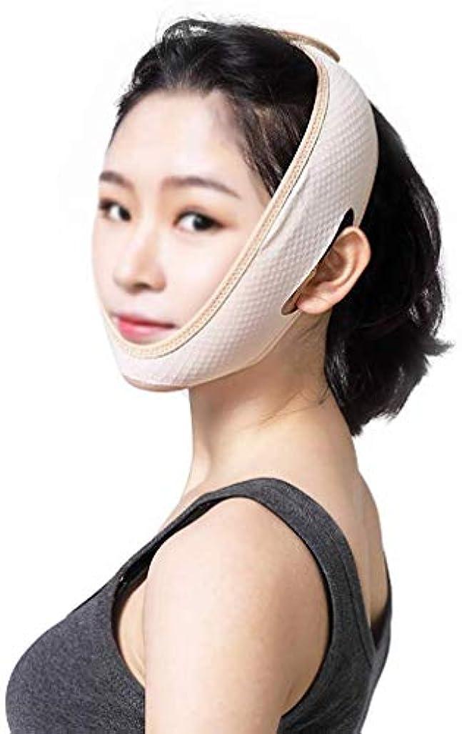 枝扇動通知美容と実用的な医療美容ラインカービング術後回復マスクV顔リフティングタイトヘッドギアチンチンバンデージシンフェイスインストゥルメントアーティファクト
